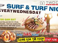 Surf & Turf Night